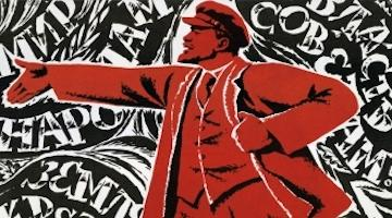 The Relevance of the Soviet Revolution to Today's Struggle